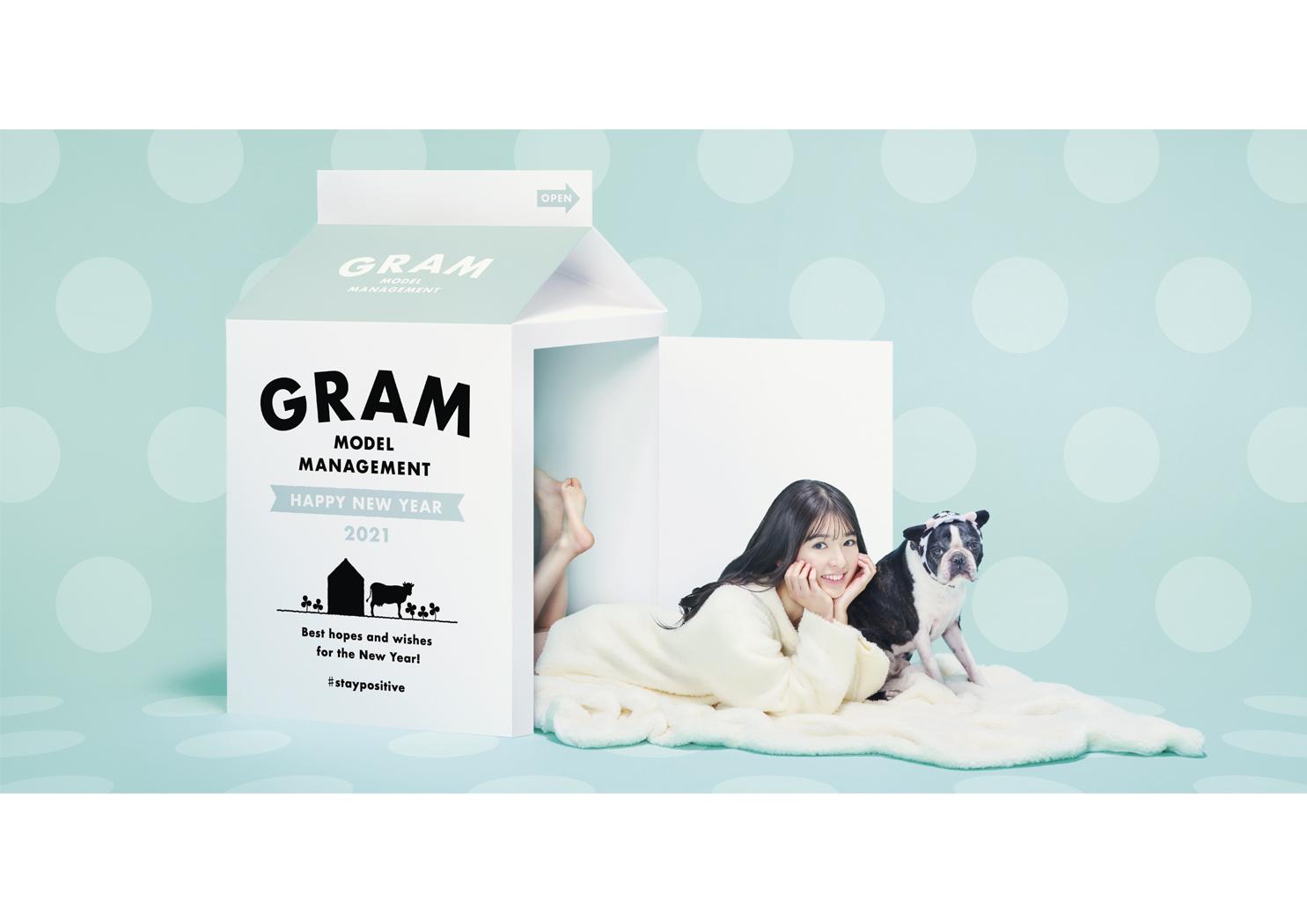 GRAM New Year's Card 2021