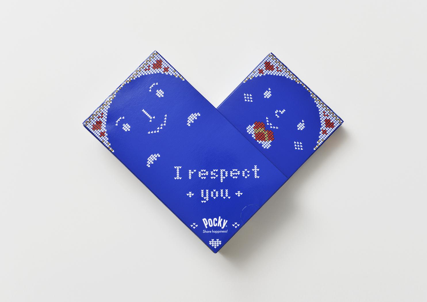 glico Pocky valentine package
